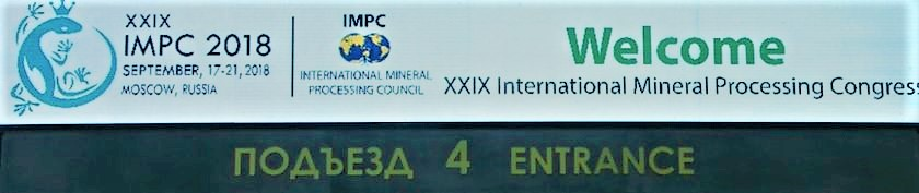 International Mineral Processing Congress IMPC Aufbereitungstechnik Maschinenbau Process Engineering Institut für Aufbereitungsmaschinen IAM TU Bergakademie Freiberg